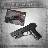 No.515 Manuel billig softgun